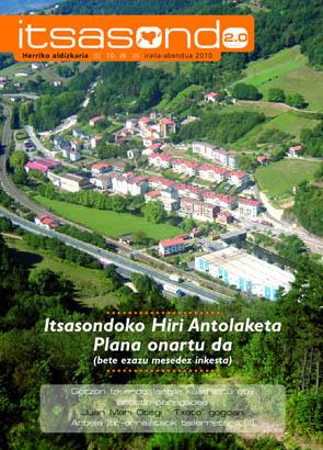 10. ALEKO AZALA